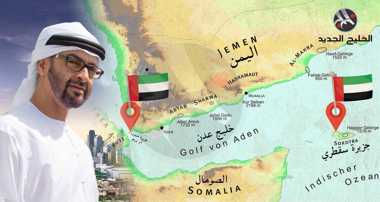 نتيجة بحث الصور عن صور الوجود الاماراتي في اليمن
