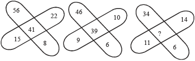 number-puzzles-22934.png