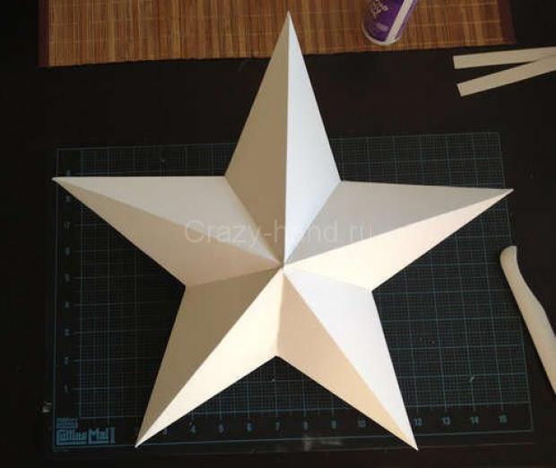 Звезда на ёлку из бумаги. 58423