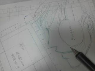 20110708171534.jpg