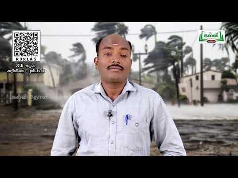 8th Social Science பகுத்தி 2 புவியியல் இடர்கள் இந்தியாவின் முக்கிய இடர்கள் அலகு 5 Kalvi TV