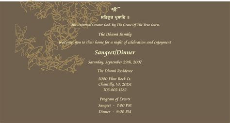 Sangeet Printed Samples