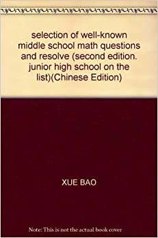 selection of well-known middle school math questions and ...