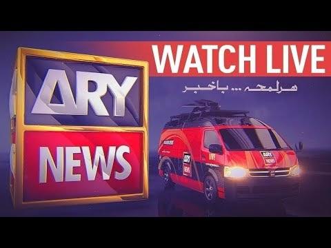 92 News Live HD TV streaming pakistan in-urdunom