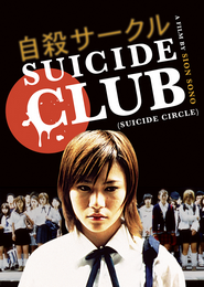 Revisitando: Suicide Club (2001) – Clube do Suicídio