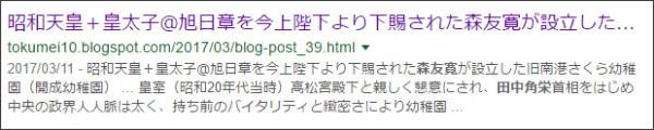 https://www.google.co.jp/#tbs=qdr:m&q=site://tokumei10.blogspot.com+%E7%94%B0%E4%B8%AD%E8%A7%92%E6%A0%84%E3%80%80%E6%A3%AE%E5%8F%8B%E5%AF%9B&*