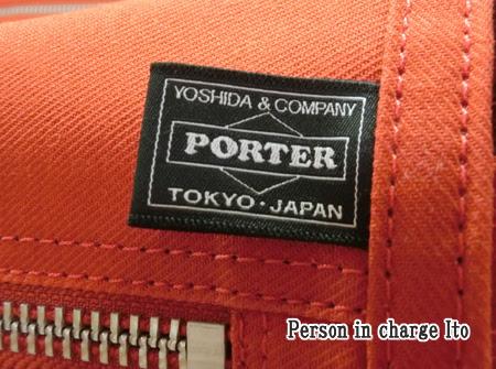 ポーター 吉田カバン デパート,吉田カバン ポーター 松菱,ポーター トラベルバッグ,吉田カバン 旅行バッグ