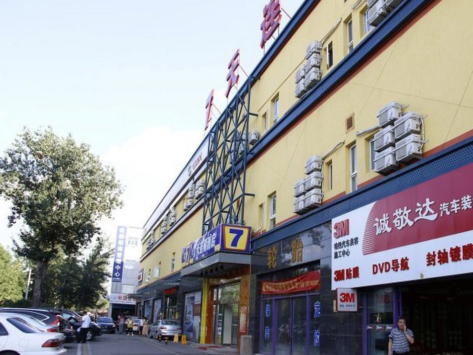 7 Days Inn Beijing Shangdi Xixiaokou Subway Station Reviews