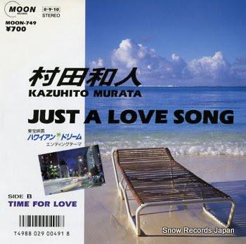 MURATA, KAZUHITO just a love song