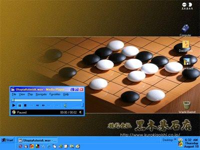madcity screenshot