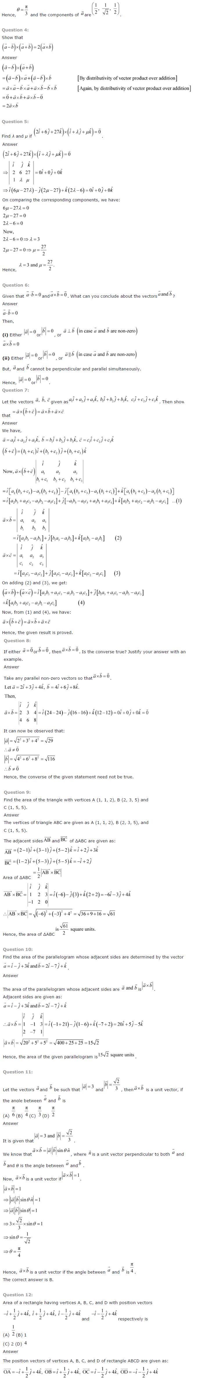 NCERT Solutions for Class 12 Maths Chapter 10 Vector Algebra ex10.5