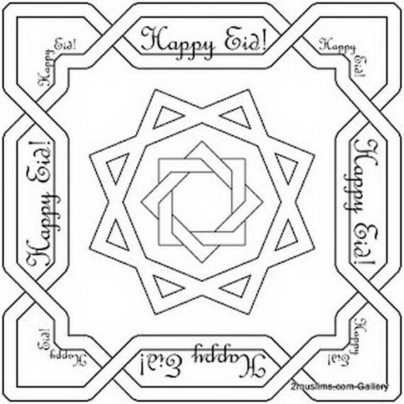 Free Eid Colouring Sheets - Eid-ul-Fitr - The Mum Educates | 570x570
