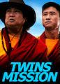 Twins Mission