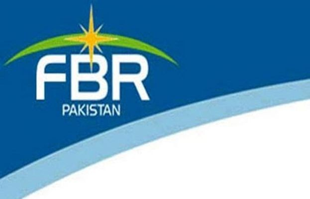 FBR has exceeded its target for the first eight months of the current fiscal year | Latest-News | Daily Pakistan