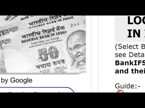 HOW TO COMPLETE BANK DETAILS IN EMIS PART 1