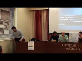 "8th Digifest - Isidoros Sideridis: ""Digital Darwinism: Technology Changes Everything"" & Dimitris Kalavros – Gousiou: ""From 0 to 1: Startup Eseentials"""