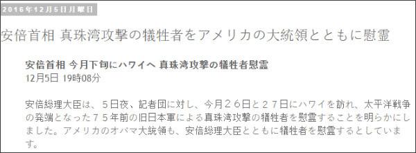 http://tokumei10.blogspot.com/2016/12/blog-post_39.html