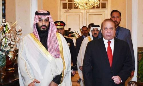 Caption Saudi deputy crown prince and Defence Minister Muhammad Bin Salman along with Prime Minister Nawaz Sharif at PM House (Dawn.com)
