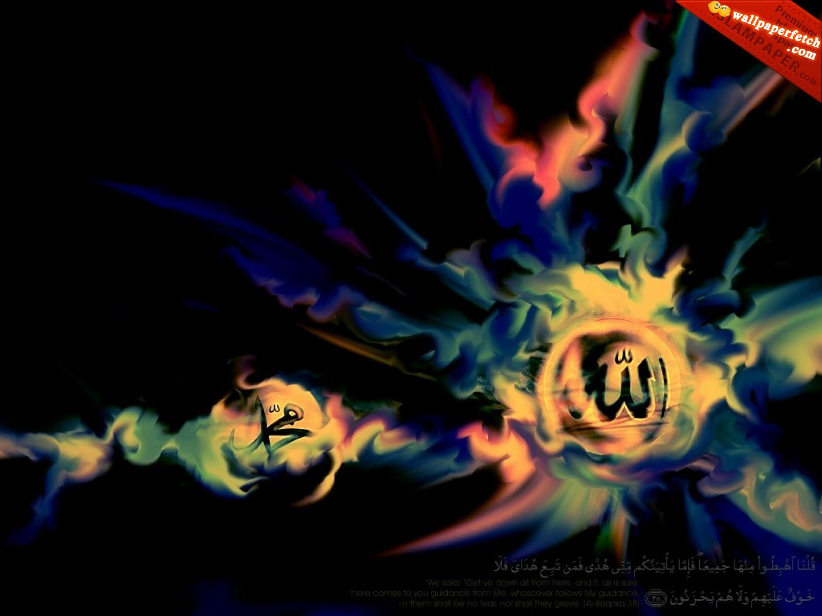 Unduh 5100 Allah Yazısı Wallpaper HD Terbaik