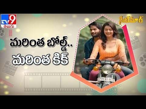 RX100 Hindi Remake - Tadap Hindi Movie