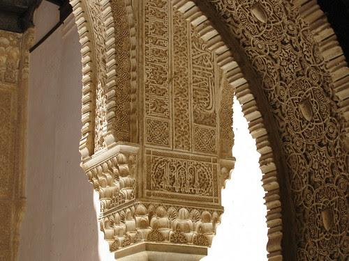 Column Detail, Alhambra