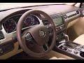 2016 VW Touareg USA