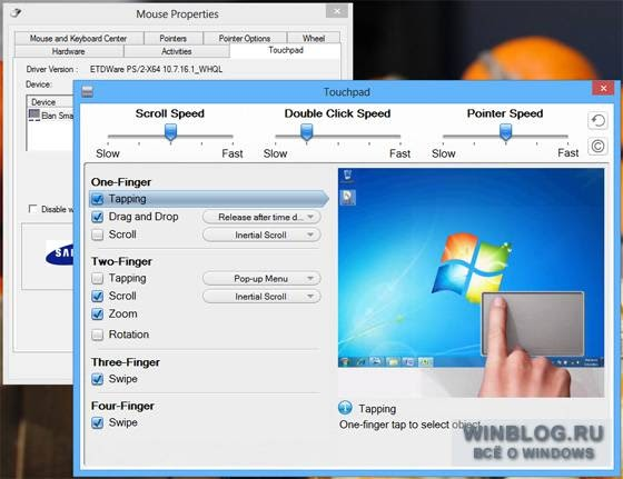 Elan Touchpad Driver Windows 10 For Hp ~ Central Game 2019
