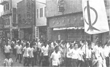 DAP menyambut kemenangan PRU di jalanan