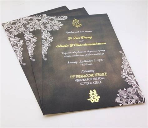 Chalkboard Chinese Indian Wedding Card with Gold Foil Stamping