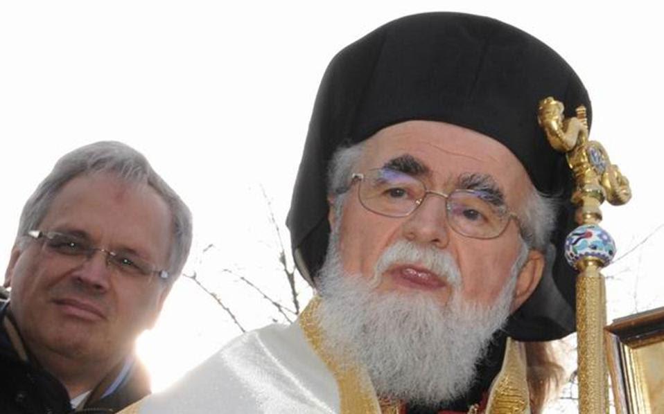 Ο αρχιερατικός επίτροπος Βαυαρίας της Ιεράς Μητροπόλεως Γερμανίας, πρωτοπρεσβύτερος Απόστολος Μαλαμούσης.