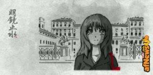 Il Giappone arriva a Torino con Cartoons on the Bay! Vieni anche tu.