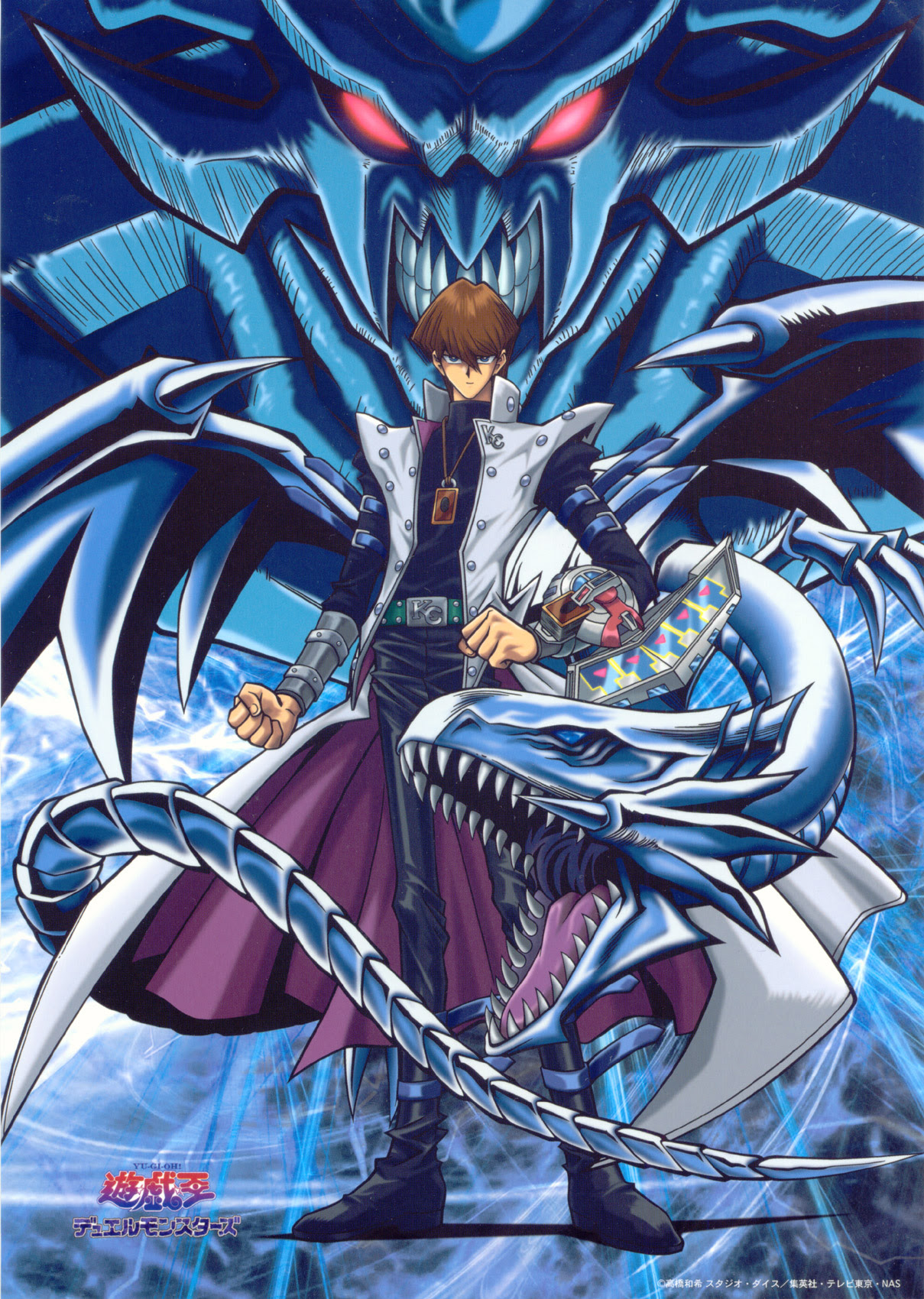 Yu Gi Oh Duel Monsters Wallpaper And Scan Gallery Minitokyo