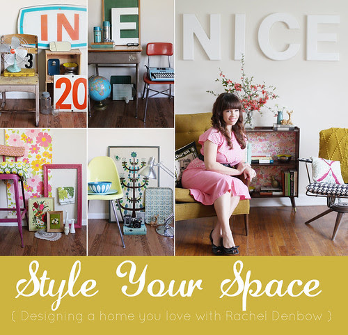 Style Your Space E-Course Coming Soon!