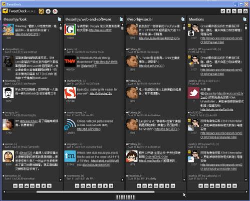twitterlist-11