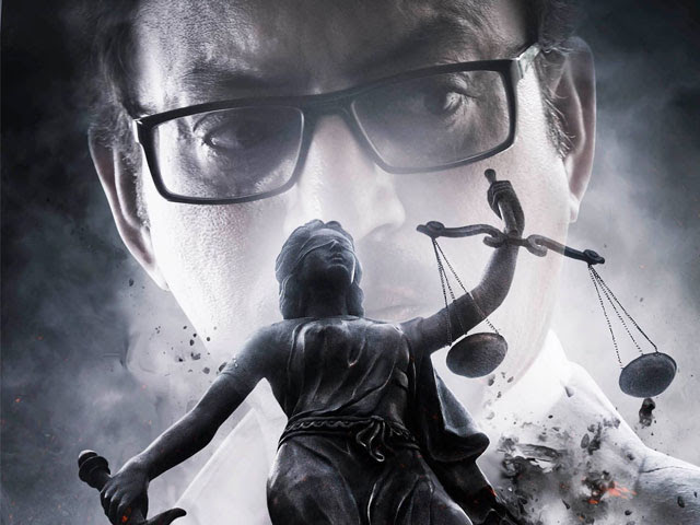 Talvar Movie Reviews