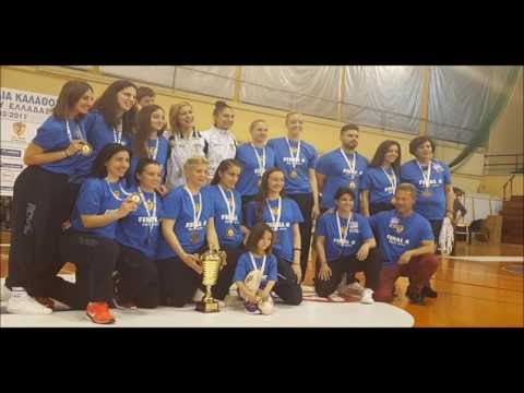 Φωτοβίντεο με την πορεία της Νίκης Λευκάδας ως την τρίτη θέση του κυπέλλου Ελλάδας
