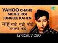 Chahe Koi Mujhe Junglee Kahe Lyrics - Junglee (1961)