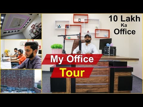 Office Tour - Here is My 10,00,000 Rs Office | 10 Lakh ka Office