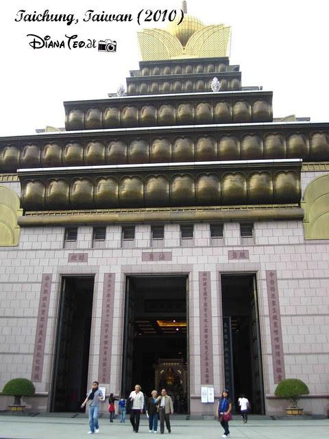 Chung Tai Chan Monastery 02