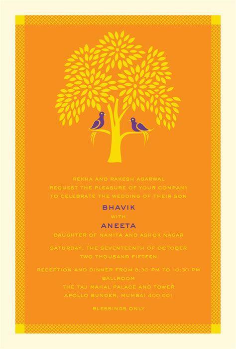 Tree of Life: A modern Indian wedding Invitation Card