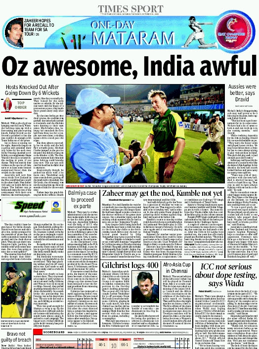 Times of India: Sport