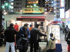Moa 4 Cafe