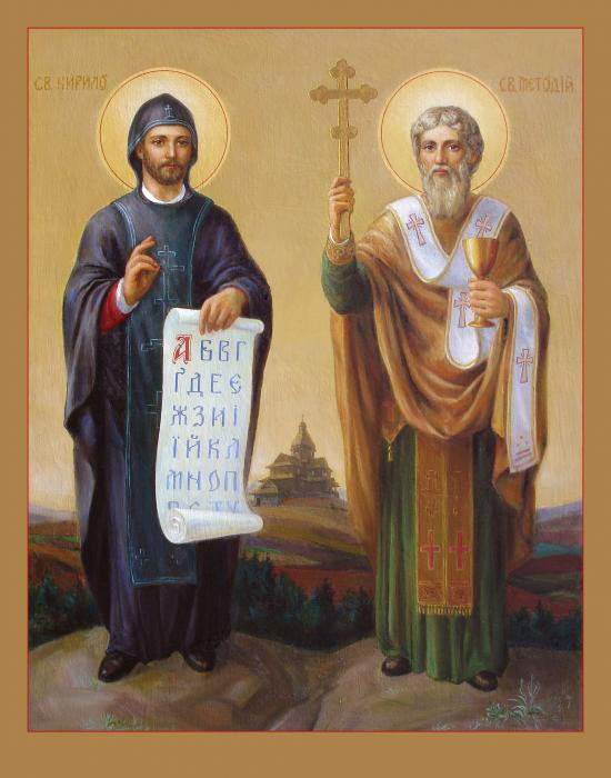 IMG STS. CYRIL and Methodius