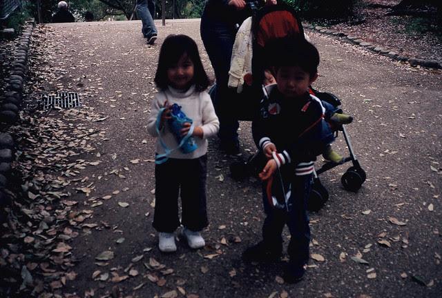 Osaka Kids