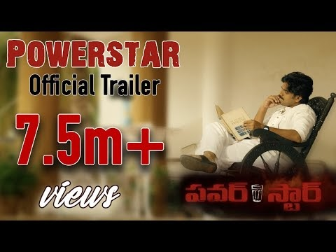 Powerstar Telugu Movie Trailer