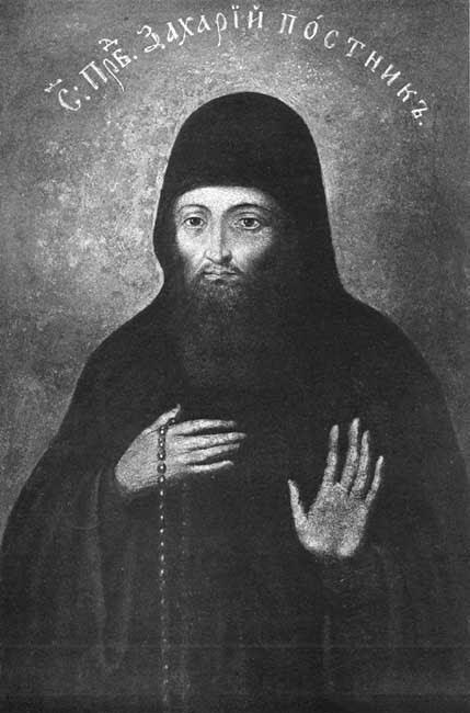 img ST. ZACHARIAH of the Kiev Caves