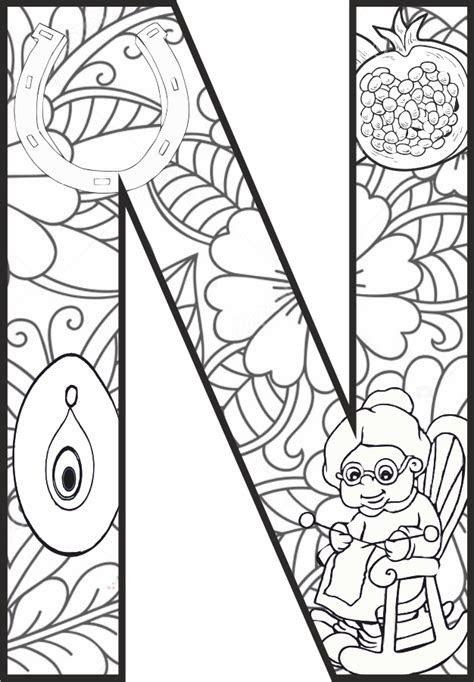 harfi mandala calismasi ilkokul etkinlik boyama