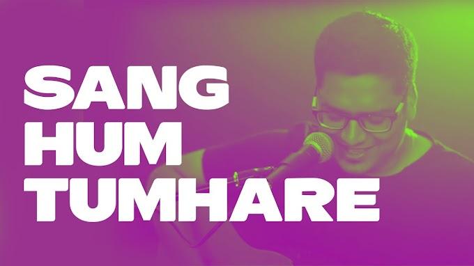 New Christian Song 2019 Sang hum Tumhare (Lyrics) संग हम तुम्हारे ख्रिश्चियन सॉन्ग