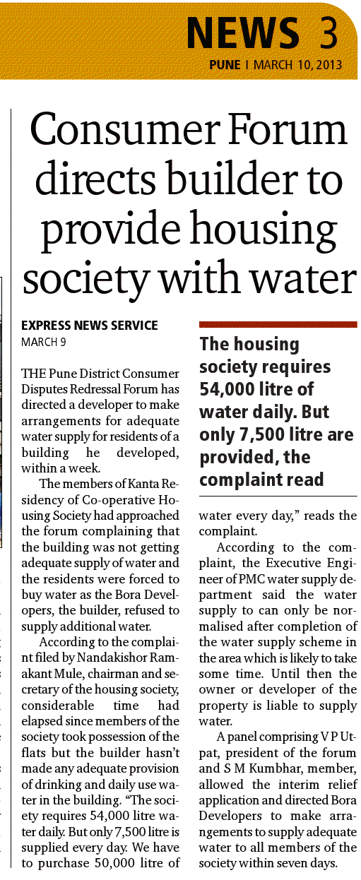 Consumer Forum Directs Builder to Provide Housing Society With Water - Indian Express Pune - March 10, 2013,