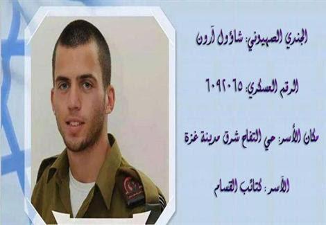 نشر عالم ازهري ان اسر الجندي الاسرائيلي مخالف للشرع